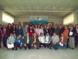 20080526200928-encuentro-regional-22-y-23-mayo-edit.jpg