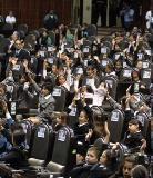 20100908204109-parlamento-infantil.jpg